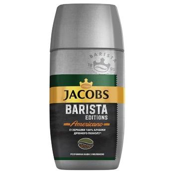 Кофе Jacobs Barista Editions Americano растворимый 155г - купить, цены на Novus - фото 1