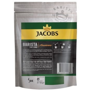 Jacobs Barista Editions Americano Instant Coffee 150g - buy, prices for CityMarket - photo 2