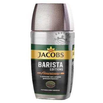 Кофе Jacobs Barista Editions Americano растворимый 155г - купить, цены на Novus - фото 3