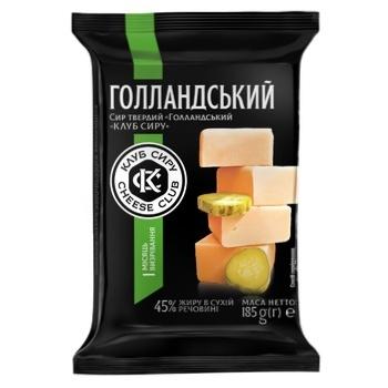Сыр Клуб Сыра Голландский твердый 45% 185г - купить, цены на ЕКО Маркет - фото 1