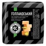 Cheese Club Hollandskyi Hard Cheese 45%