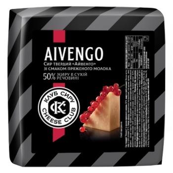 Сир Клуб Сиру Айвенго твердий зі смаком пряженого молока 50% - купити, ціни на Ашан - фото 1