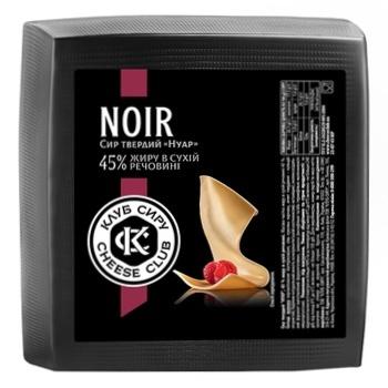 Cheese Club Noir Hard Cheese 45%