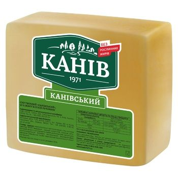 Сыр Канев 1971 Каневский твердый 50%