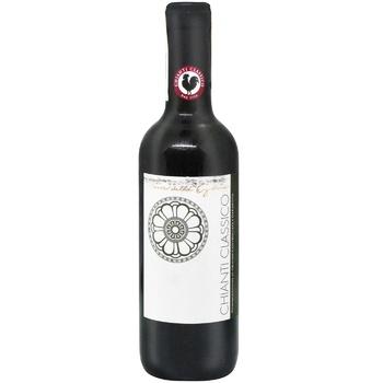 Вино Torre delle Grazie Кьянти красное сухое 13% 0,375л