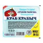 Vici Krab Krabych Crab Sticks Chilled 500g