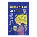 Чай ImmuniTea імбирний з куркумою 50г