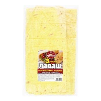 Лаваш Одеський кукурудзяний листовий 3шт 300г - купить, цены на Ашан - фото 1