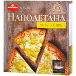 Mantinga Napoletana Three Cheese Frozen Pizza 305g