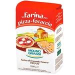 Мука Molino Grassi Pizza e Focaccia Tipo 00 пшеничная из мягких сортов 1кг
