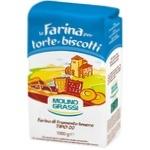 Molino Grassi Torte e Biscotti Tipo 00 Wheat Flour from Soft Grades 1kg