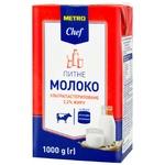 Молоко Metro Chef 3,2% 1л