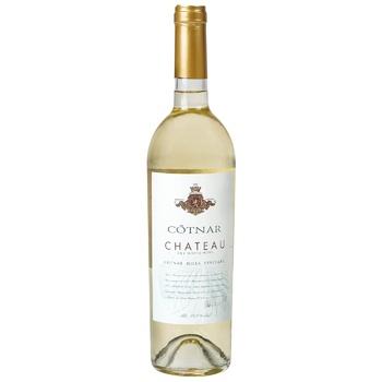 Вино Chateau Cotnar біле сухе 13% 0,75л