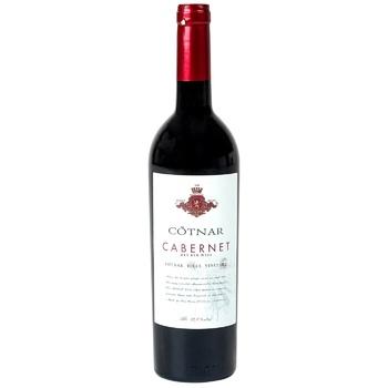 Вино Cotnar Cabernet красное сухое 0,75л