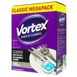 Таблетки Vortex Classic для посудомийної машини 100шт