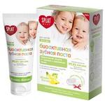 Зубная паста Splat Baby Яблоко-Банан защита от бактерий и кариеса детская 40мл + Зубная щеточка