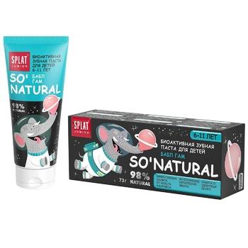 Зубна паста Splat Junior Бабл Гам захист від бактерій і карієсу дитяча 55мл