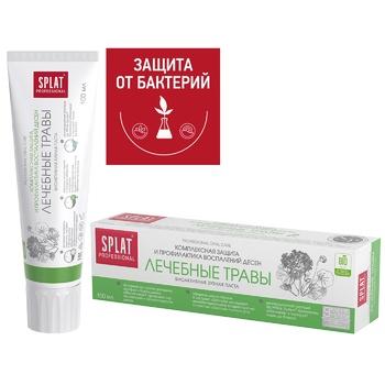 Зубная паста Splat Professional Medical Herbs защита от бактерий и кариеса 100мл - купить, цены на Метро - фото 4