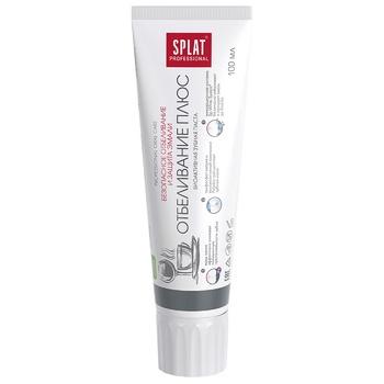 Паста зубная Splat Professional отбеливающая плюс 100мл - купить, цены на СитиМаркет - фото 5