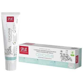 Splat Professional Sensitive Against Bacteria And Caries Protection Toothpaste 100ml