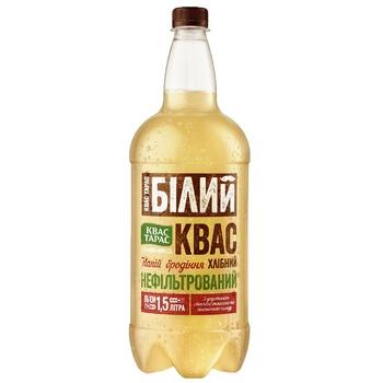 Напиток брожения Квас Тарас Белый нефильтрованный пастеризованный сильногазированый хлебный 1.5л