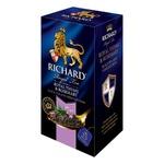 Чай черный Richard Royal байховый с добавлением чабреца и розмарина в пакетиках 25*2г