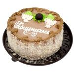 Valencia Kiev Chestnuts Cake 500g