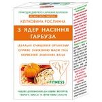 Клетчатка Golden Kings Of Ukraine растительная из ядер тыквенных семечек диетическая добавка 190г