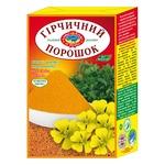 Golden Kings of Ukraine Mustard Powder 200g
