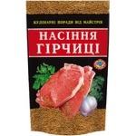 Golden Kings of Ukraine Mustard Seeds 50g