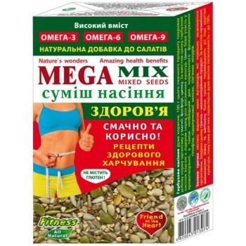 Golden Kings of Ukraine Mega Mix Seed Mixture 100g - buy, prices for CityMarket - photo 1