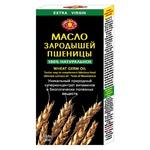 Олія зародків пшениці Golden Kings 100мл