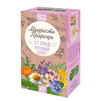 Чай Полесский чай Луговой букет 11 трав травяной 1,5г*20шт