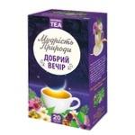Чай Полесский чай Мудрость природы Добрый вечер Ласковая ночь травяной 1,5г*20шт
