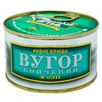 Rybatska Artil' Smoked Eel in Oil 230g
