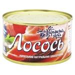 Fish salmon Ukrainian star pieces 240g can Ukraine