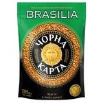 Кофе Чорна Карта Exclusive Brasilia растворимый 285г