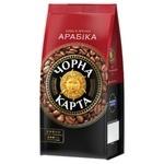 Кофе Чорна Карта Арабика в зернах 500г
