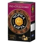Chorna Karta ground turkish coffee 225g