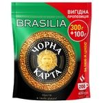 Chorna Karta Exclusive Brasilia instant coffee 400g