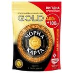 Кава Чорна Карта Gold розчинна 500г