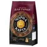 Chorna Karta Ground Coffee 70g