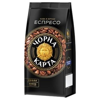 Кофе Чорна Карта Эспрессо в зернах 200г