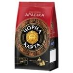Кава Чорна Карта Арабіка мелена 70г - купити, ціни на Ашан - фото 1