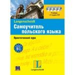 Audio Book Self-Study Polish Language