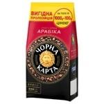 Кофе Черная Карта Арабика в зернах 1,1кг