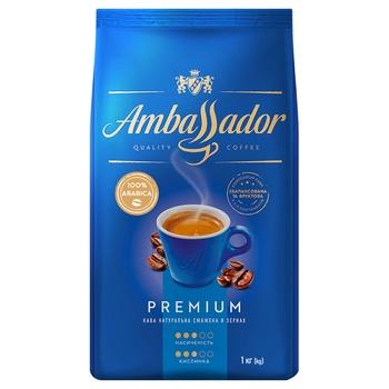 Кофе Ambassador Premium зерно 1кг