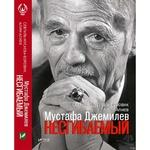 Book Mustafa Dzhemilev Unbreakable