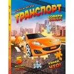 Book M. Zhuchenko Transport