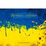 Book O. Ulyshchenko Fight - You'll Win!